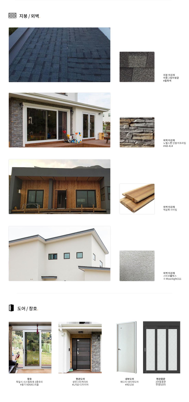 house007_170331_04.jpg