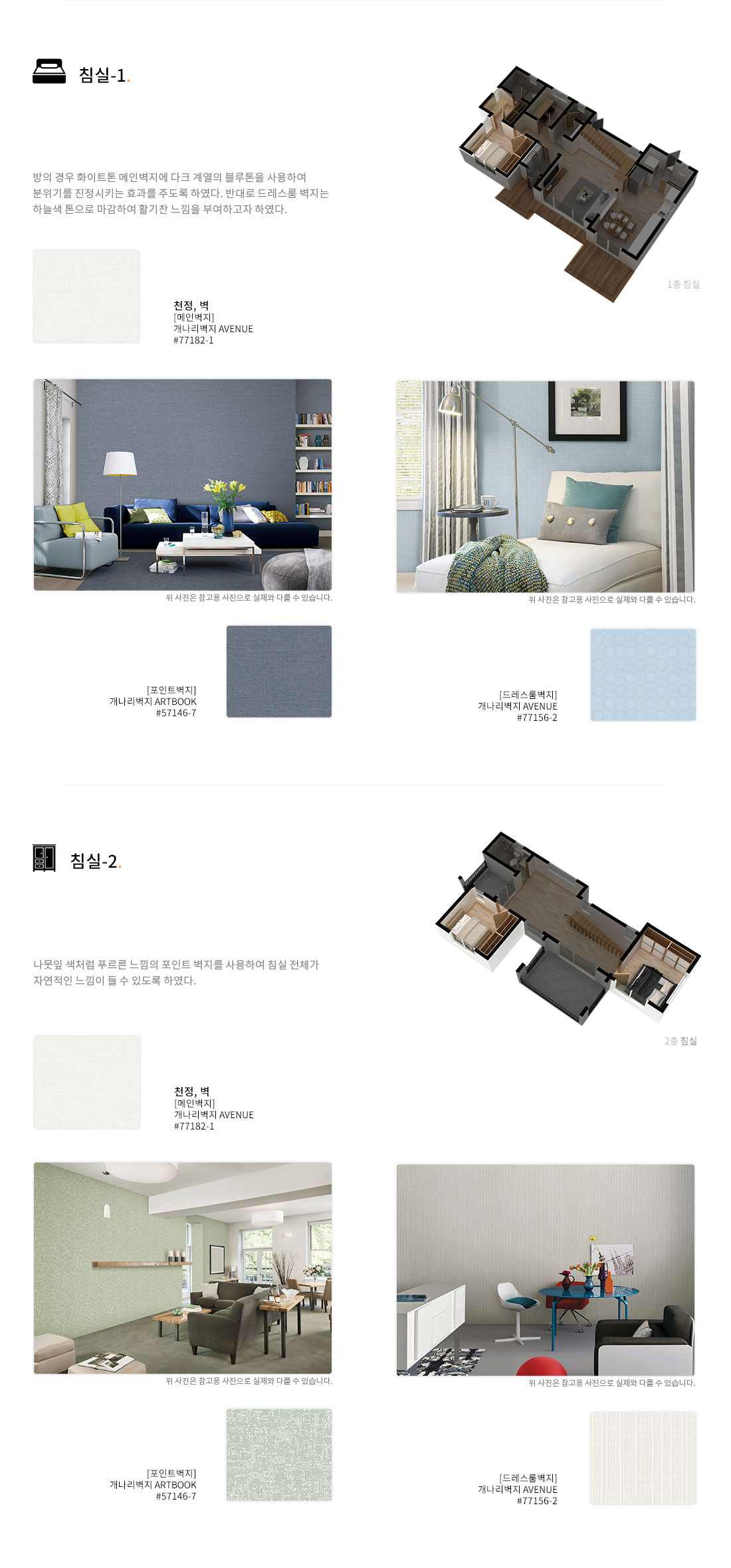 house007_170331_06.jpg
