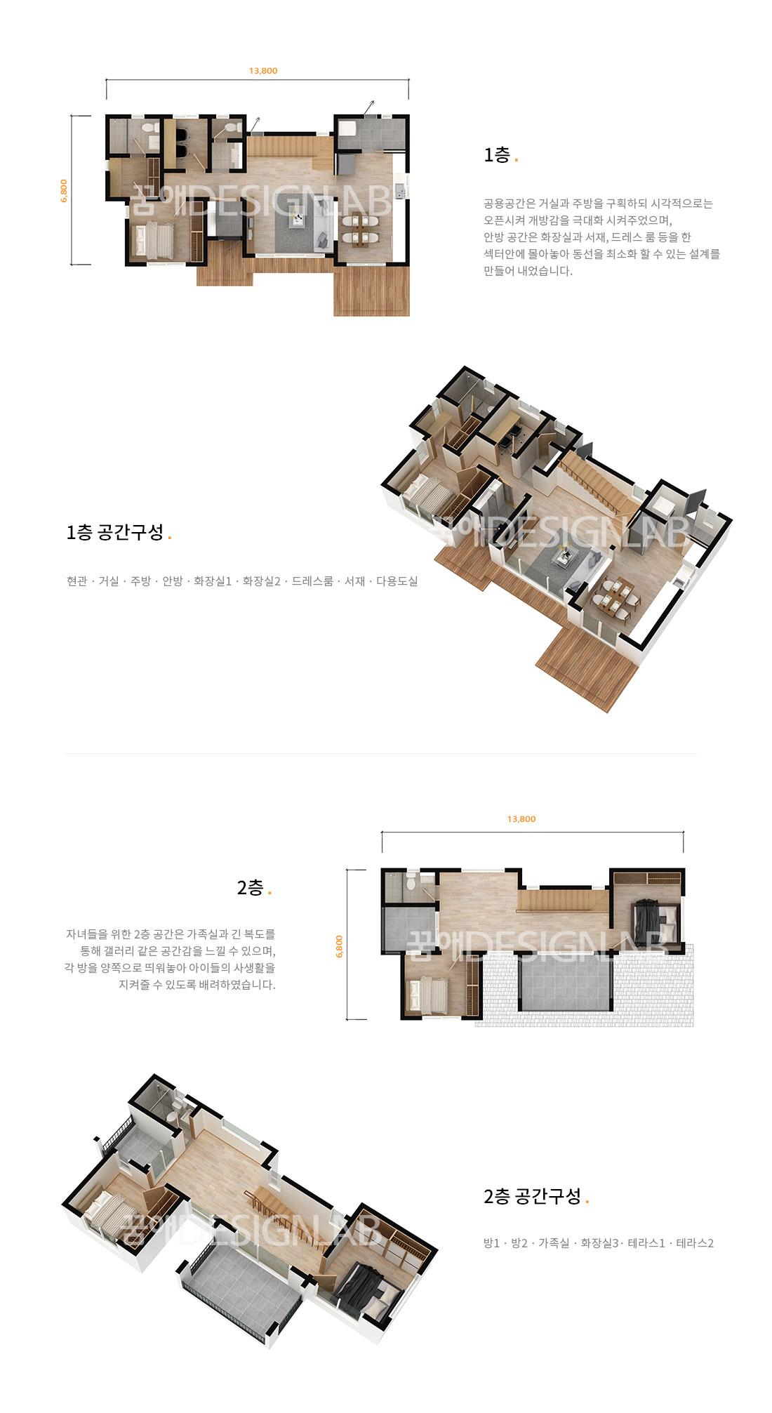 house007_170331_03.jpg