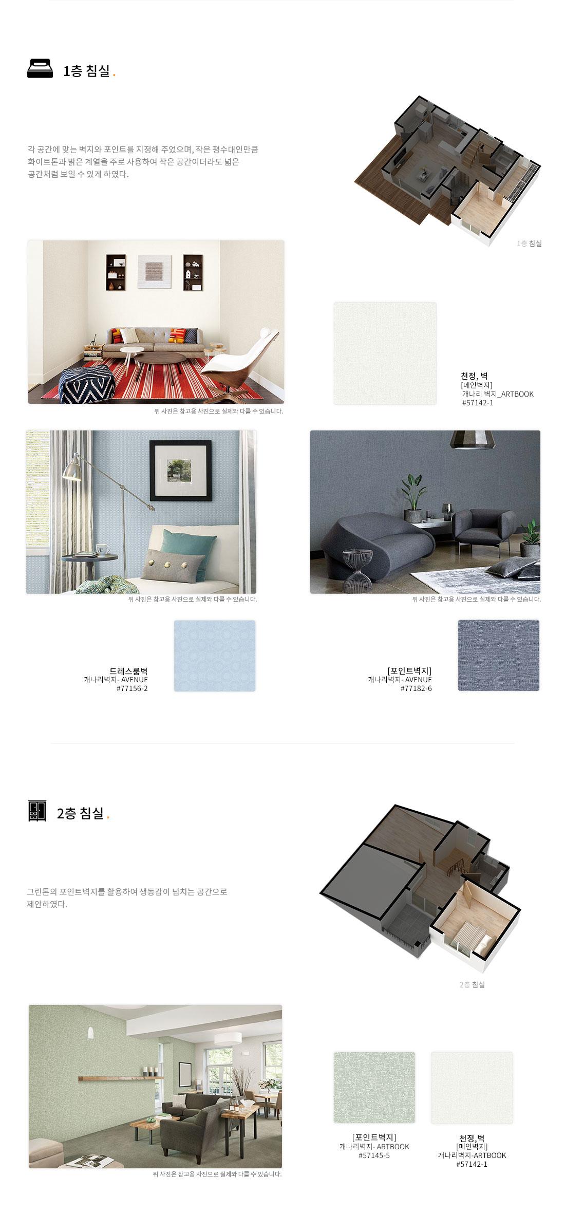 house003_170331_05.jpg