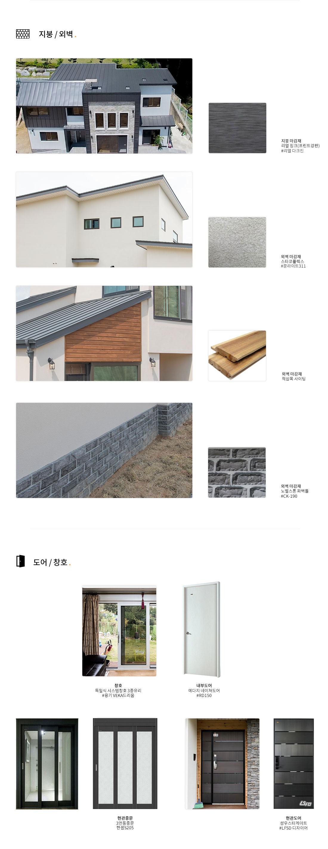 house003_170331_03.jpg