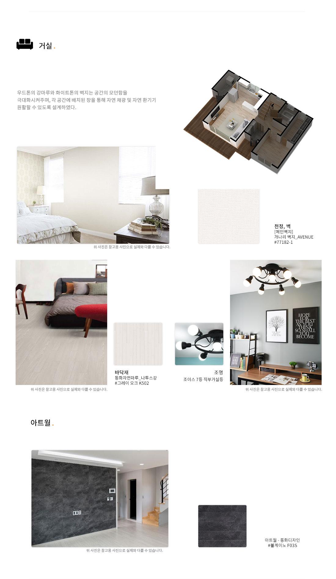 house003_170331_04.jpg