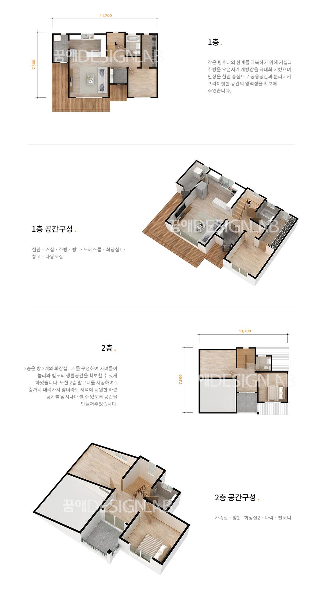 house003_170331_02.jpg
