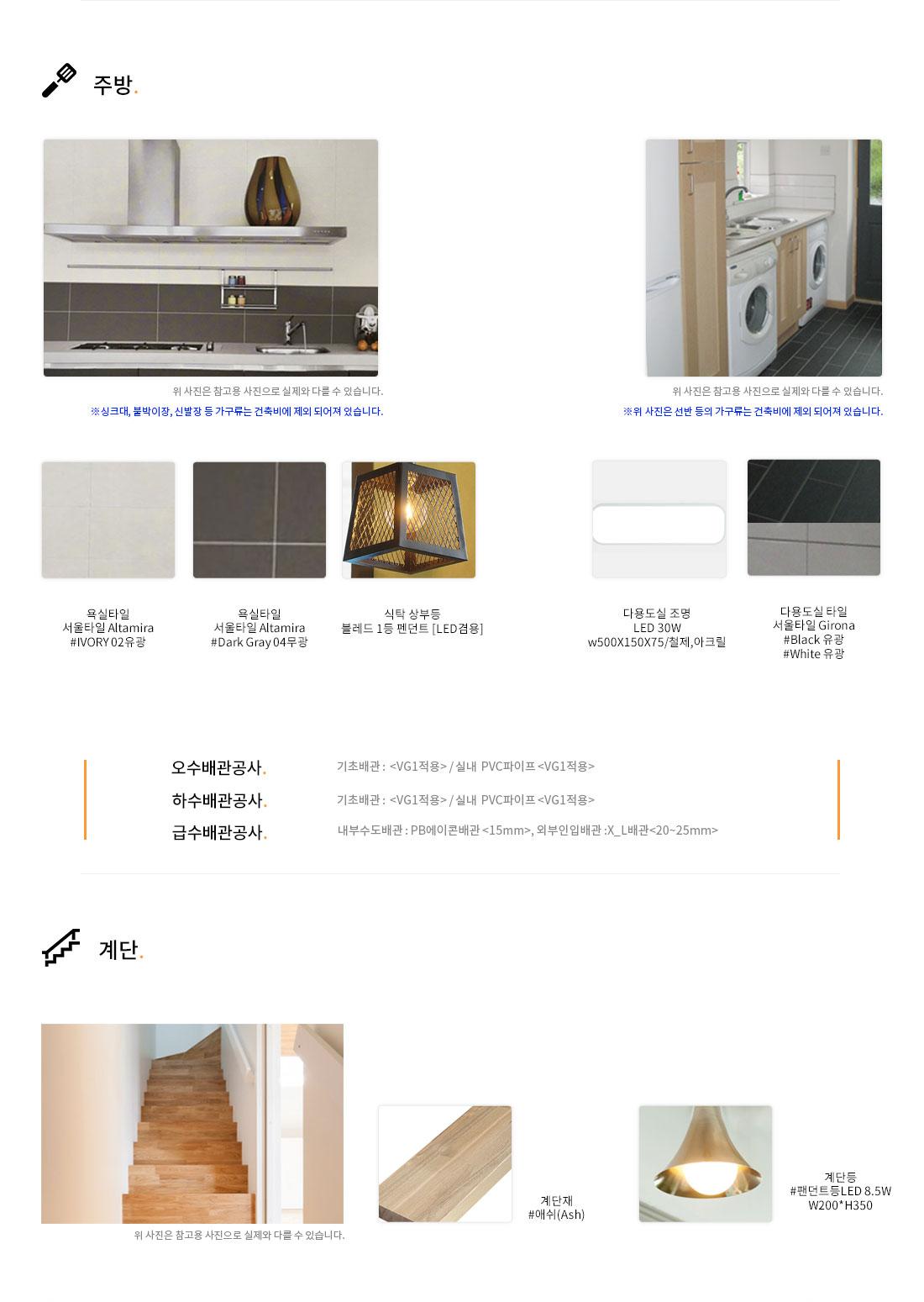house010_170331_07.jpg