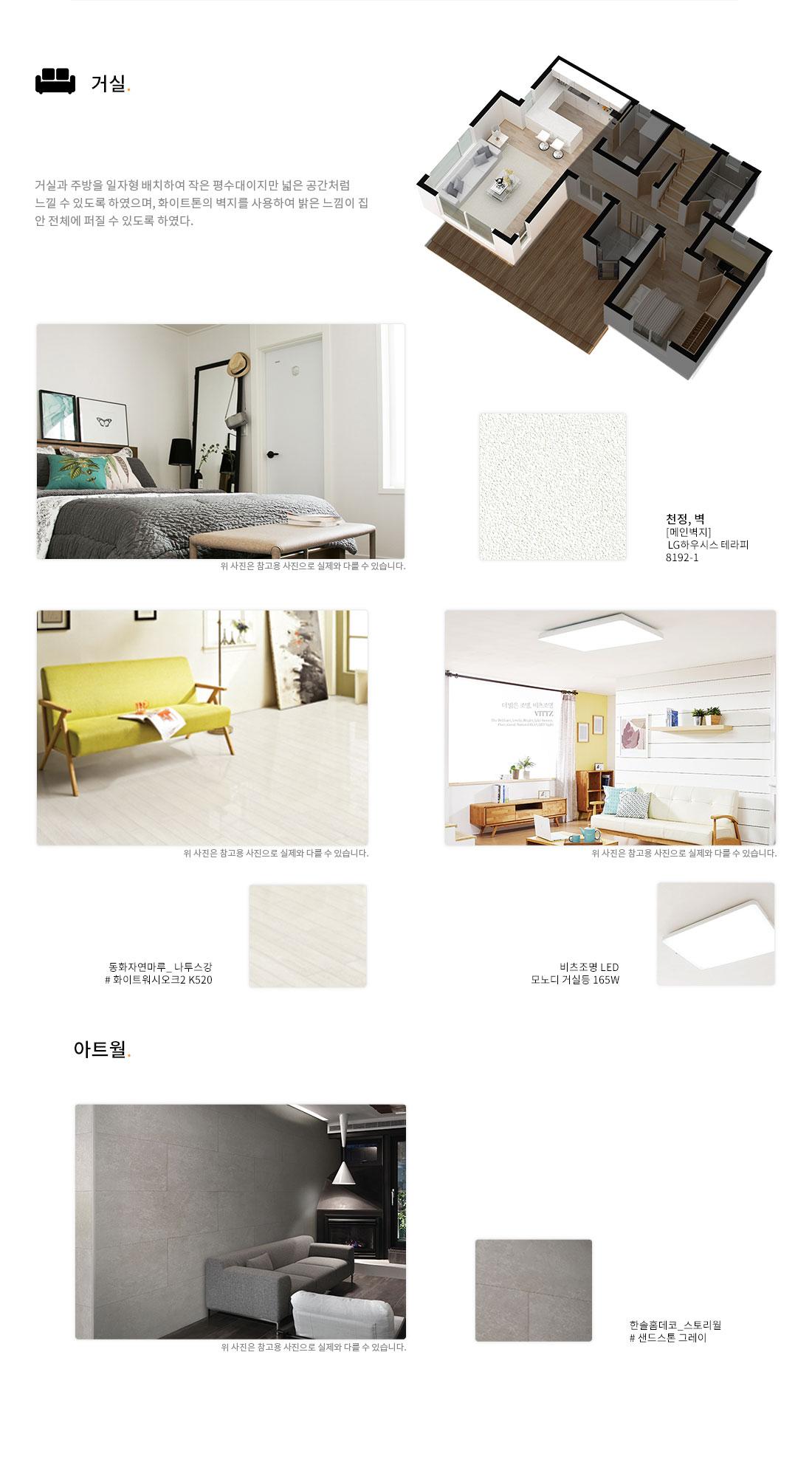 house010_170331_04.jpg