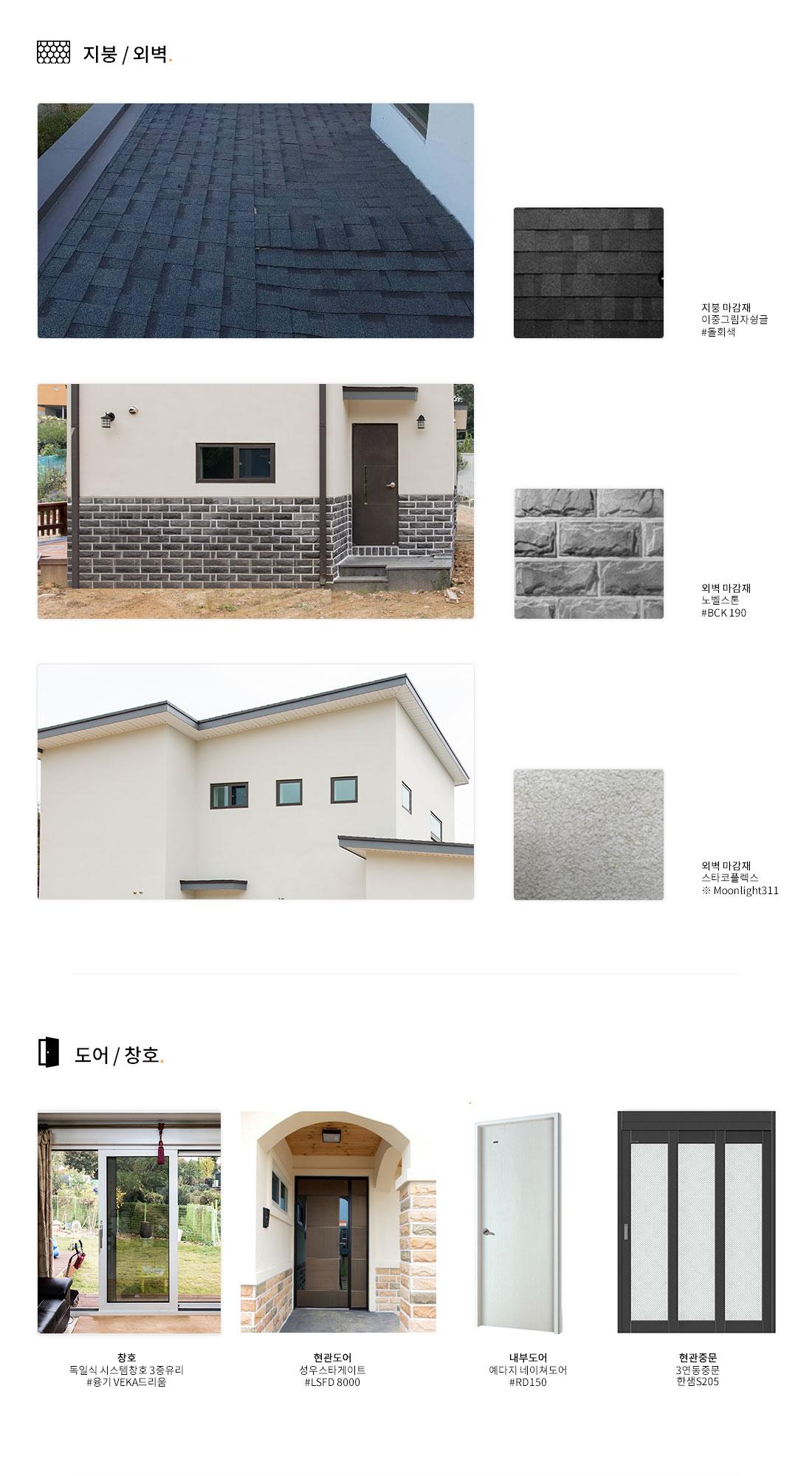 house010_170331_03.jpg