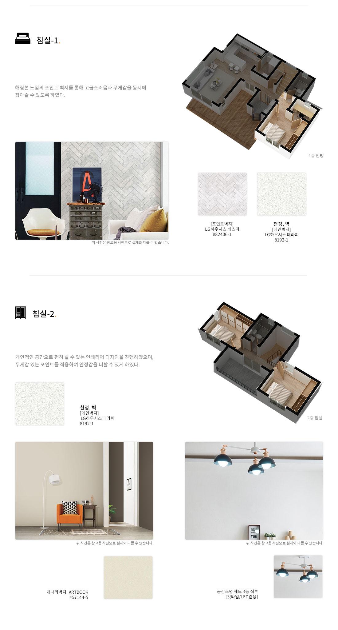 house010_170331_05.jpg