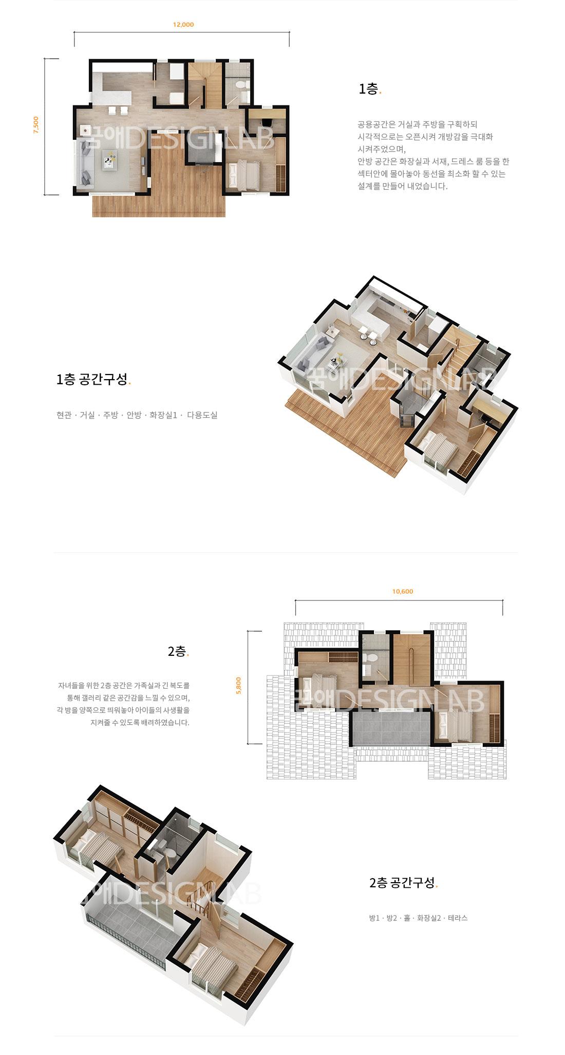 house010_170331_02.jpg
